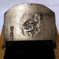 Tsunesaburo smoothing plane Maboroshi Blue 1 steel Easy maintenance blade dai L