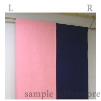 Kyoto Noren SB Japanese door curtain select two-tone color H90 x W85 cm