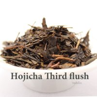 High class Hojicha roasted green tea blend of Third flush Shizuoka and Yame 200g