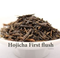 High class Hojicha roasted green tea blend of First flush Shizuoka and Yame 200g