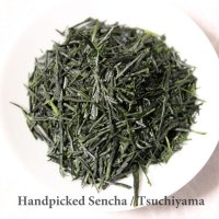 Handpicked Sencha High class Japanese green tea in Tsuchiyama Shiga 100g