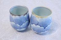 Arita porcelain Yunomi Japanese tea cup bota gold and silver (set of 2)