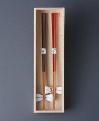 Hasami Porcelain Japanese chopsticks & rest musubi Gift set