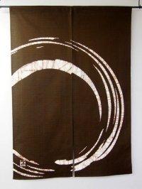 Kyoto Noren SB Japanese batik door curtain enso Round dark brown 85 x 120cm