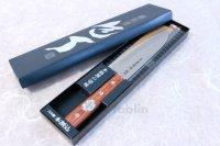 SEKI KANETSUNE Hon warikomi Japanese kitchen knife stainless Santoku any size