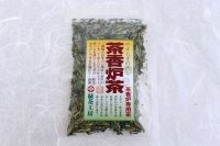 Japanese green tea aroma leaves for pottery Incense Burner 20g x 3 piece