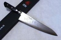 SEKI KANETSUNE 33 layers Damascus stainless Japanese kitchen knife Gyuto chef