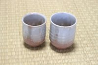 Hagi yaki ware Japanese tea cups pottery Ginbai kumi yunomi set of 2