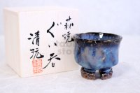 Hagi ware Japanese pottery Sake cup guinomi Ao blue Seigan Yamane 110ml