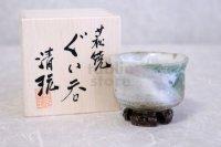 Hagi ware Japanese pottery Sake cup guinomi sansai waritaka Seigan Yamane 110ml