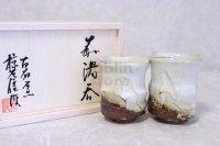 Hagi yaki ware Japanese tea cups pottery sansui Kashun Mukuhara ki set of 2
