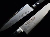 SAKAI TAKAYUKI Japanese knife Damascus 63-layers speciel alloy core any type