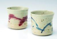 Shigaraki wabe Japanese pottery sake cup tumbler blue wine-red 280ml set of 2