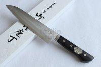 Kanetsune Seki Meisho VG-10 sandwiched SUS410 Stainless Japanese knife Gyuto, Santoku, Nakiri any type