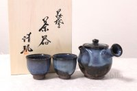 Hagi yaki ware Japanese tea pot cups set daru Seigan pottery tea strainer 470ml