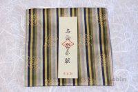 Kobukusa Japanese tea ceremony silk cloth Kitamura Tokusai meibutsu konparugire