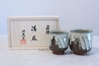 Hagi yaki ware Japanese tea cups pottery white glaze yunomi ki set of 2