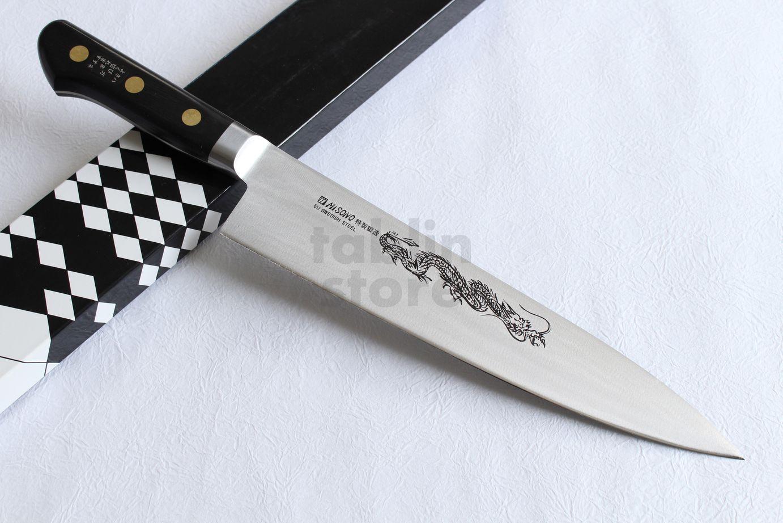 misono sweeden carbon steel japanese knife flower engraving