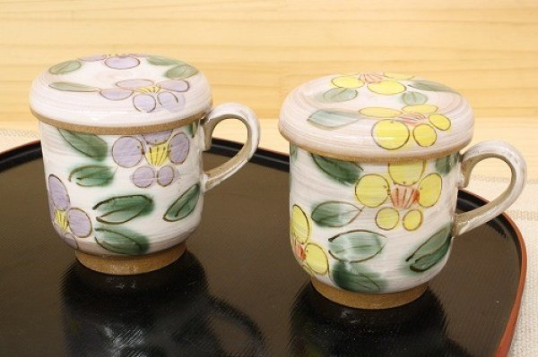 Photo1: Mino Japanese pottery mug tea coffee cup flower purple yellow with strainer and lids set of 2