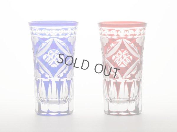 Photo1: Japanese traditonal Edo kiriko Shippo Shot Glass 110ml (Set of 2)