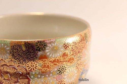 Other Images1: Kutani ware tea bowl Hanazume Matcha Green Tea Japan