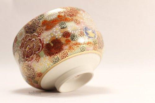 Other Images3: Kutani ware tea bowl Hanazume Matcha Green Tea Japan