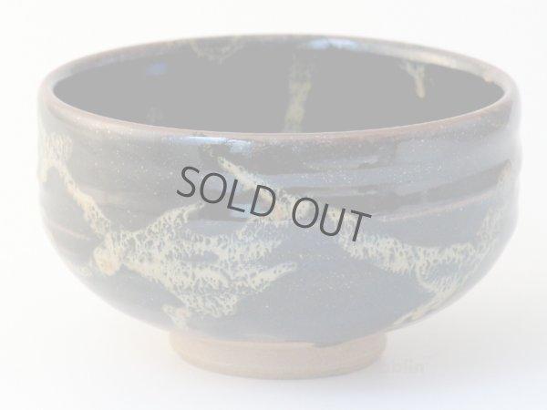 Photo1: Arita porcelain Japanese tea bowl mesh tenmoku chawan Matcha Green Tea