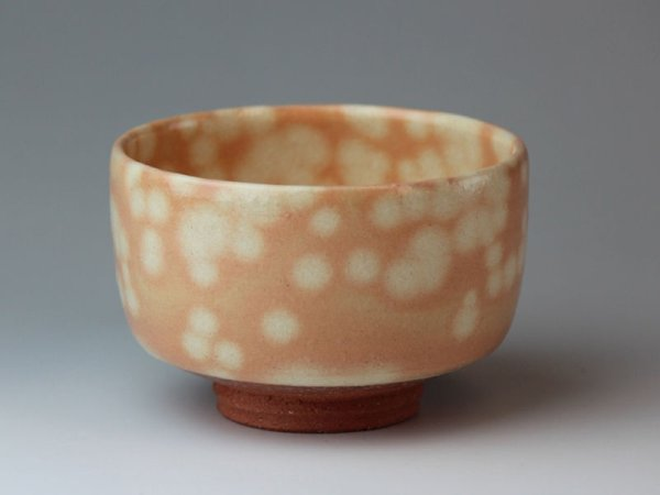 Photo1: Hagi yaki ware Japanese tea bowl Gohonte Raku chawan Matcha Green Tea