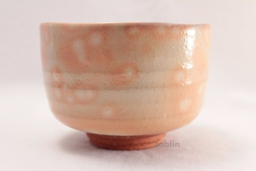 Other Images3: Hagi yaki ware Japanese tea bowl Gohonte Raku chawan Matcha Green Tea
