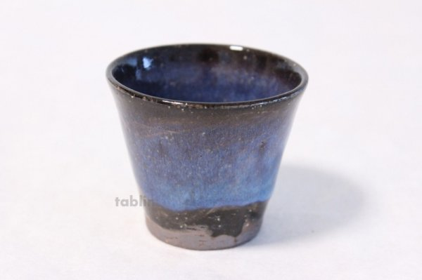 Photo5: Hagi yaki ware Japanese Sake bottle and Sake cup set blue hagi Seigan Yamane