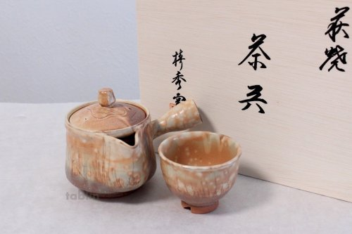 Other Images3: Japanese tea pot cups set Hagi ware Koyo soroe pottery tea strainer 520ml