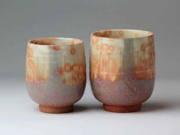 Photo2: Hagi yaki ware Japanese tea cups pottery Ayado hai