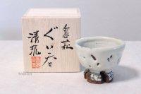 Hagi yaki ware Japanese Sake cup Oni hagi guinomi Seigan Yamane