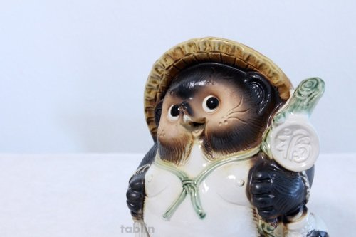 Other Images1: Shigaraki pottery Japanese Tanuki Cute Raccoon Dog fukufuku H25cm