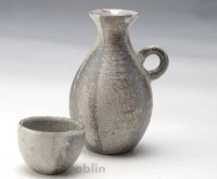 Shigaraki pottery Japanese Sake bottle & cup set glaze kawari