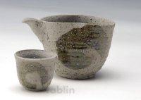 Shigaraki pottery Japanese Sake bottle & cup set warabi chuki
