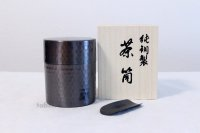 Tea Caddy Asahi yume Copper tea container 200 ml with wood box