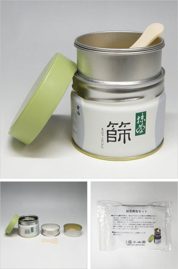Photo1: Tea Caddy Matcha soroe steel container matcha furui kan