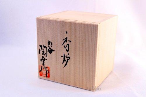 Other Images2: Kutani yaki ware Japanese incense burner Hanazume 2.8 with wood box