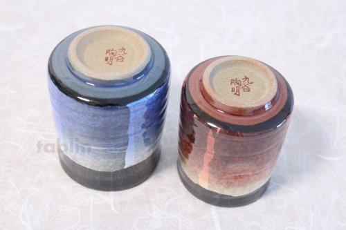 Other Images3: Kutani Porcelain Yunomi Ginsai blue red haku m3 Japanese tea cup (set of 2)