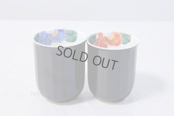 Photo1: Kutani porcelain camellia blue & red Yunomi Japanese tea cup (set of 2)