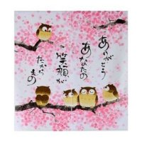 Noren Japanese Curtain Doorway Sakura Owl Arigato 85cm x 90cm