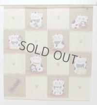 da8bf420170c Noren Japanese Curtain Doorway Maneki neko happy cat gara brown 90cm x 90cm  F S