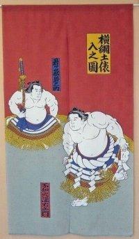 Noren Japanese Curtain Doorway Room Divider sumo wrestler Yokozuna 85cm x 150cm