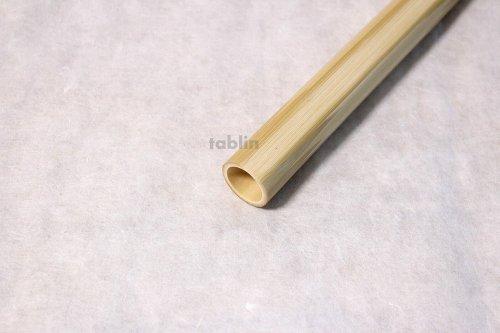 Other Images3: Japanese Bamboo teaspoon 18cm Yasaburo Tanimura Suikaen Medake type Case set