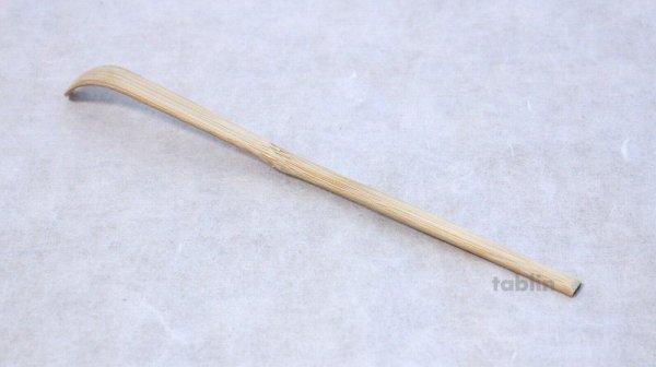 Photo2: Japanese Bamboo teaspoon 18cm Yasaburo Tanimura Suikaen