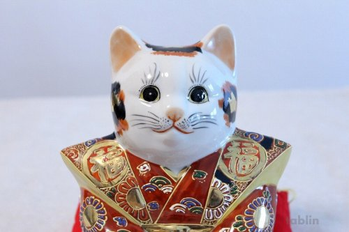 Other Images2: Japanese Lucky Cat Kutani yaki ware Porcelain Maneki Neko Fukusuke sakari