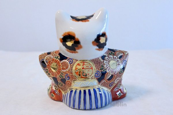 Photo3: Japanese Lucky Cat Kutani yaki ware Porcelain Maneki Neko Fukusuke sakari