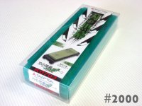SHAPTON K0703 #2000 Kuromaku Japanese sharpening stone Whetstone