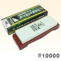 Naniwa Super stone #10000 IN-2290 Japanese sharpening stone Whetstone with stand